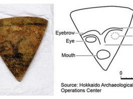 Hallan el primer rostro humano pintado en una antigua piedra