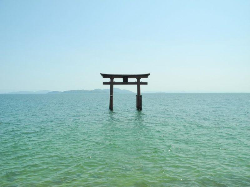 Lago Biwako, cerca de Kyoto en el centro de Japón.