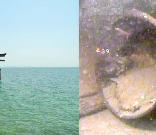 Robot encuentra antigua urna en las profundidades del lago más grande de Japón