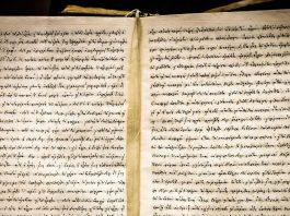 Recuperan manuscrito médico de 1.500 años oculto en un texto religioso