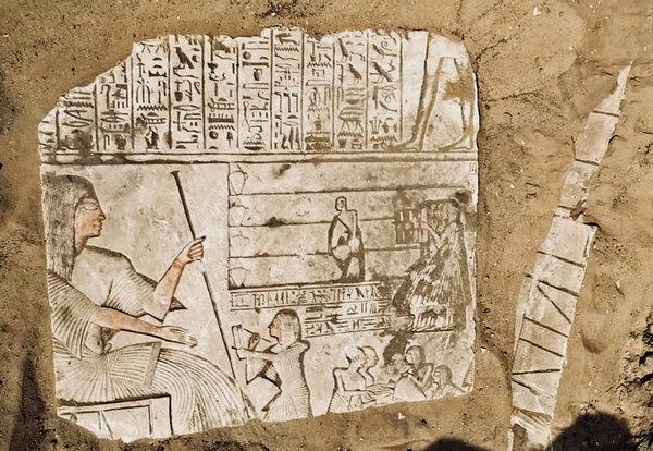 El sitio arqueológico de Saqqara continuará en proceso de excavación, dado que gran parte de la tumba todavía no ha sido descubierta
