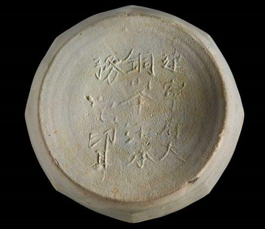 Hallan etiqueta «Hecho en China» en misterioso naufragio de 800 años de antigüedad