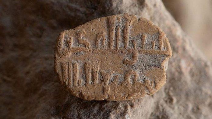 Hallan un antiguo amuleto de 1.000 años en lJerusalén