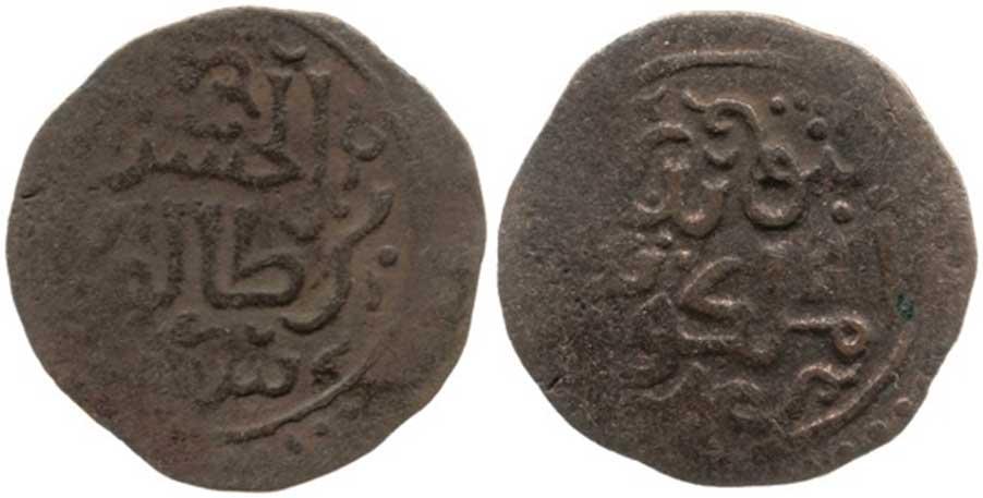 Moneda de aleación de cobre con inscripción rimada sobre el sultán de Kilwa escrita en caligrafía árabe.
