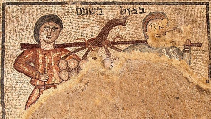 Hallan mosaico de 1.600 años en Israel que muestra a espías bíblicos