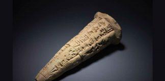 Museo Británico devuelve antigüedades saqueadas a Iraq durante invasión en 2003