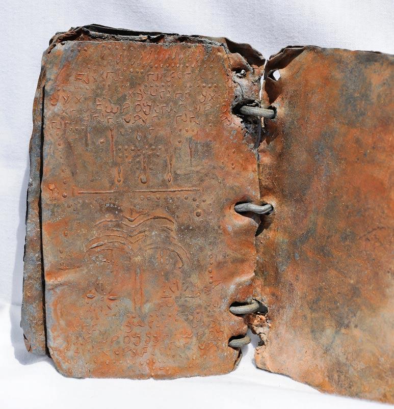 Símbolos grabados sobre uno de los códices de plomo