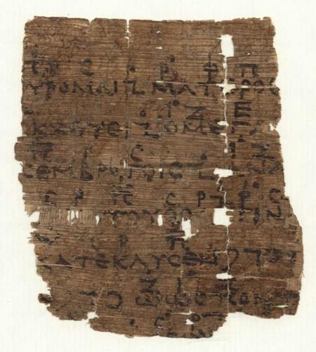 Fragmento musical de Orestes por Eurípides