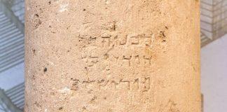 Hallan una piedra antigua con inscripción más antigua conocida que describe a Jerusalén