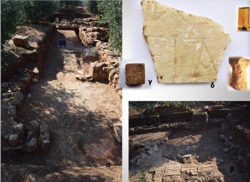 Izquierda y abajo: detalles del espacio excavado con espacios expuestos y pisos de arcilla. Derecha arriba: dados de hueso de época romana; una inscripción decorativa en mármol de la época romana; restos de estatuillas