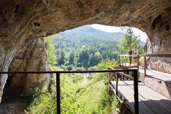 Cueva Denisova