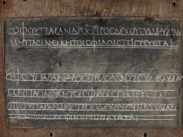 Así se veía una antigua «tarea escolar» egipcia