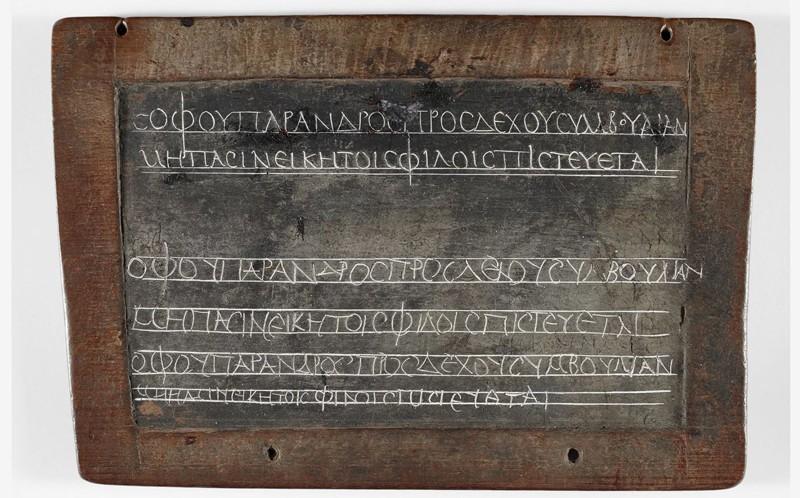 Hace casi 2.000 años, un niño del antiguo Egipto de la escuela primaria probablemente se quejó de tener que hacer esta tarea