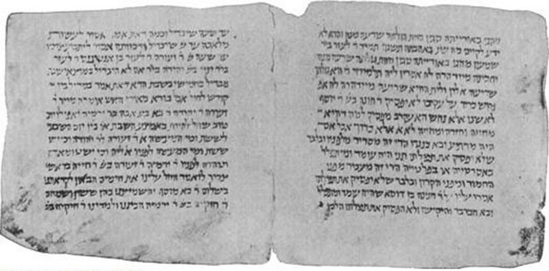 Página de un manuscrito medieval del Talmud de Jerusalén, procedente de la Genizá de El Cairo