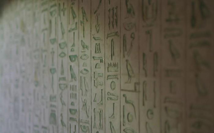 Jeroglíficos en la pirámide de Pepi II en Saqarra, Egipto, contienen un texto ritual para el renacimiento del faraón en la otra vida