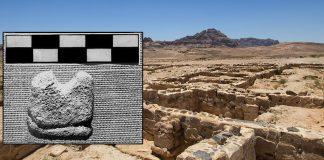 Roca encontrada en Jordania podría ser la pieza de ajedrez más antigua hasta la fecha
