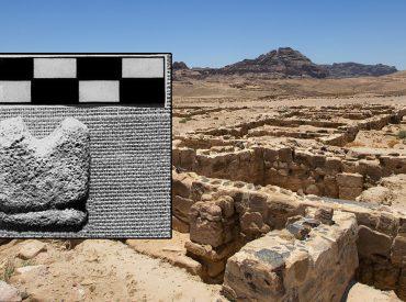 La pieza de ajedrez más antigua del mundo podría haber sido hallada en Jordania